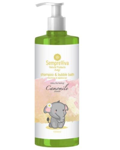 shampoo cam